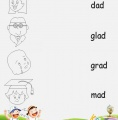 Up Word Family Worksheets